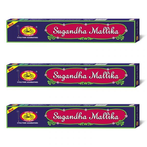 Sugandha Mallika